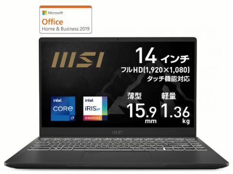 【BTO】標準モデル:72001745