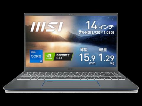 【BTO】標準モデル:72001809 01 デスクトップ・ノートPC ノートパソコン 14インチクラス