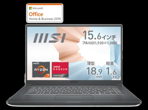 【BTO】標準モデル:72001851