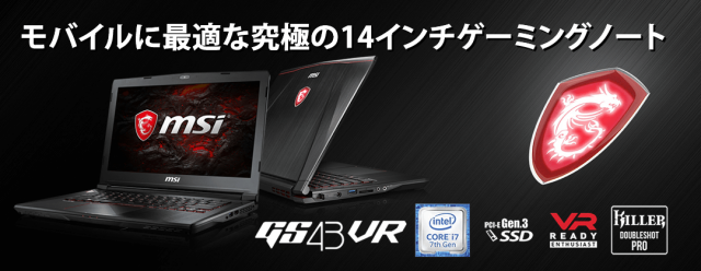GS43VR-MSI-gaming-note