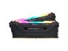 CMW32GX4M2Z2933C16 02 PCパーツ PCメモリー デスクトップ用