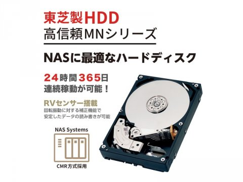 MN08ADA400E/JP 02 PCパーツ ドライブ・ストレージ ハードディスク・HDD
