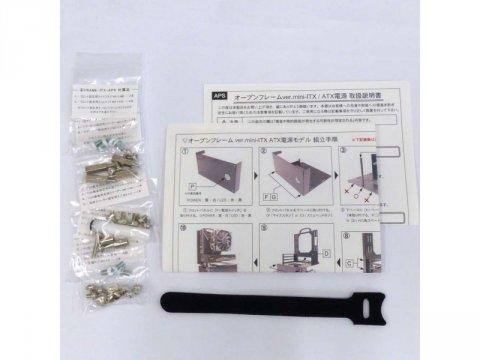 PM-N-FRAME-ITX-APS-WHITE 02 PCパーツ PCケース | 電源ユニット PCケース