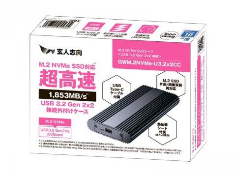 玄人志向 GWM.2NVMe-U3.2x2CC 02 PCパーツ 周辺機器 ストレージケース   NAS 外付けケース