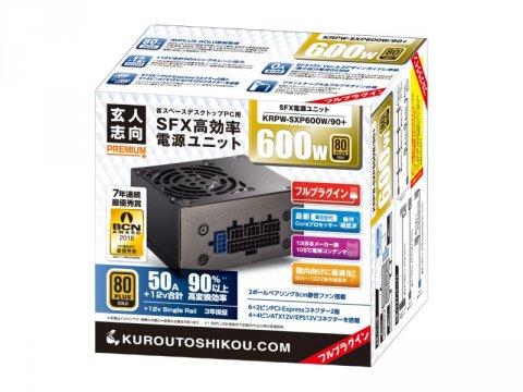 玄人志向 KRPW-SXP600W/90+ 02 PCパーツ PCケース | 電源ユニット 電源ユニット
