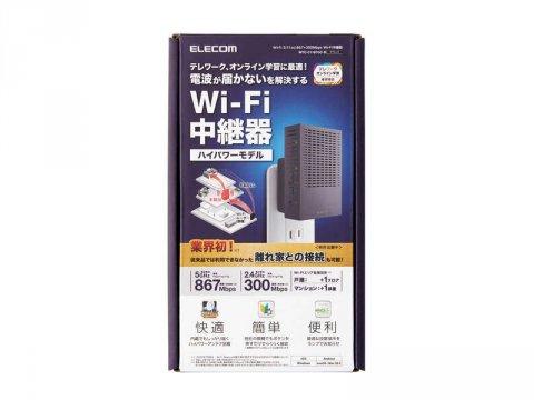 WTC-C1167GC-B 02 PCパーツ 周辺機器 ネットワーク機器 無線ネットワーク機器