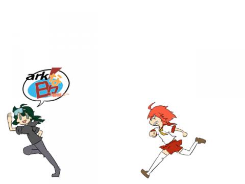 Arkな日々〜増設版っ!〜 Vol1 02 ゲーム キャラクターグッズ 書籍