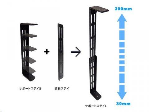 長尾 SS-NVGASTAY-L 02 PCパーツ PCアクセサリー PCケースオプション