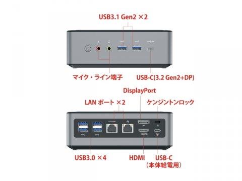 MINISFORUM HM50-16/512-W10Pro(4500U) 02 デスクトップ・ノートPC デスクトップパソコン コンパクト