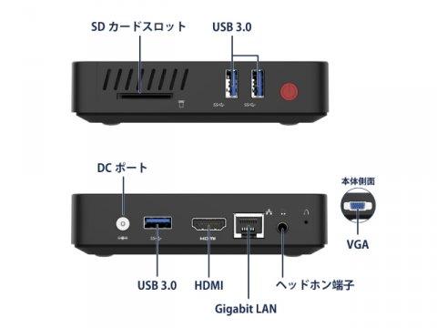 MINISFORUM N40-4/64-W10Pro(N4020) 02 デスクトップ・ノートPC コンパクトPC コンパクト