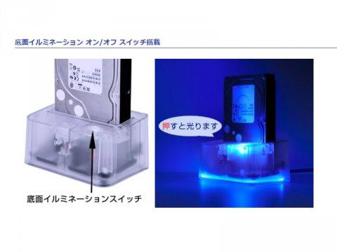 Century CROSU31TP 02 PCパーツ 周辺機器 ストレージケース | NAS HDD関連製品