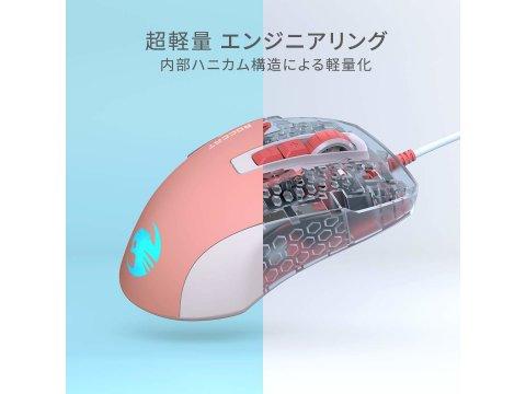 KONE PURE ULTRA CORALBLOOM /ROC-11-740 02 ゲーム ゲームデバイス マウス