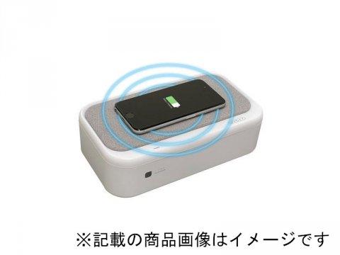 UV殺菌 ワイヤレス充電器 AWJ-UVB1 WH 02 モバイル 周辺機器 PCパーツ モバイルアクセサリ 生活雑貨関連