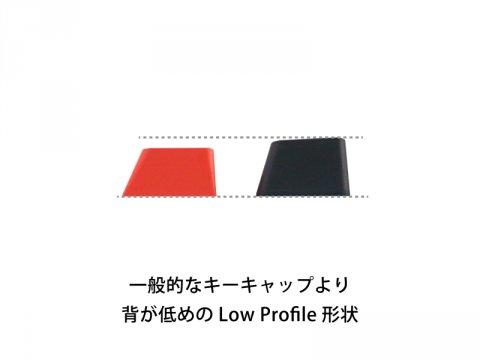 AS-CKPBS01N オレンジ矢印キー 02 周辺機器 モバイル ゲーム 入力デバイス 入力デバイス用サプライ