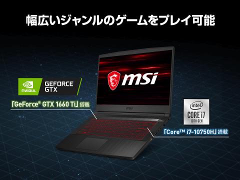 【BTO】標準モデル:72001784 02 デスクトップ・ノートPC BTO標準構成 15インチクラス