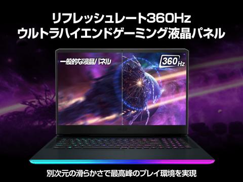 【BTO】標準モデル:72001798 02 デスクトップ・ノートPC BTO標準構成 17インチクラス