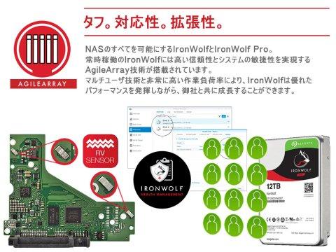 Seagate ST12000VN0007 03 PCパーツ ドライブ・ストレージ ハードディスク・HDD