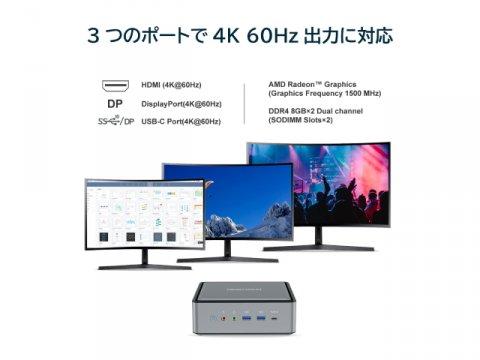 MINISFORUM HM50-16/512-W10Pro(4500U) 03 デスクトップ・ノートPC デスクトップパソコン コンパクト