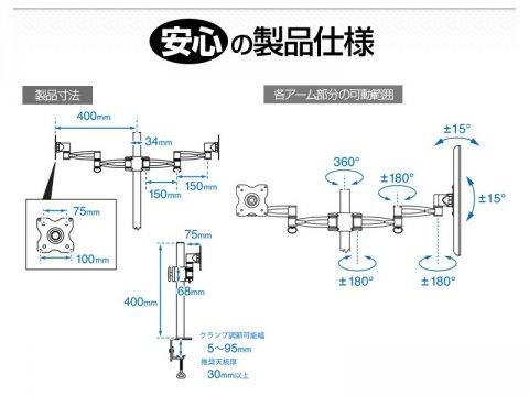 Century CMA4A-DM 03 周辺機器 PCパーツ モニター モニターオプション