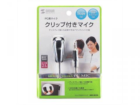 MM-MC24 03 周辺機器 PCサウンド | オーディオ関連 マイクロフォン