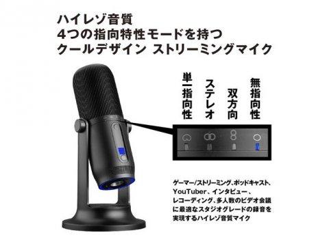 MDrill One Pro 96kHz/24bit USBマイクロフ 03 周辺機器 ゲーム PCサウンド   オーディオ関連 マイク