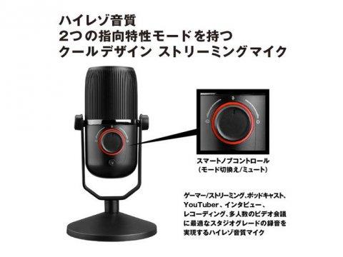 Mdrill Zero Plus 96kHz/24bit USBマイクロ 03 周辺機器 ゲーム PCサウンド | オーディオ関連 マイク