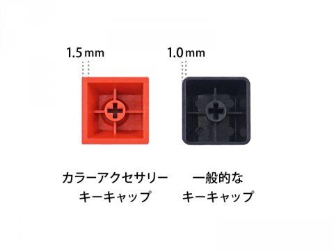 AS-CKPBS01N オレンジ矢印キー 03 周辺機器 モバイル ゲーム 入力デバイス 入力デバイス用サプライ