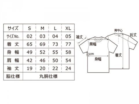 SunSister Tシャツ XLサイズ グレー 03 ゲーム その他・趣味 ゲーム関連グッズ APPAREL