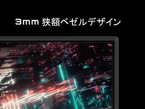 【BTO】標準モデル:72001815 03 デスクトップ・ノートPC ゲームノートPC 17インチクラス
