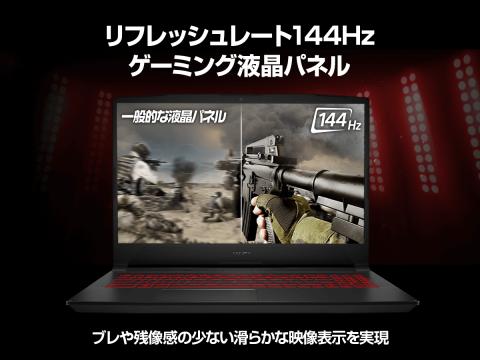 【BTO】標準モデル:72001822 03 デスクトップ・ノートPC BTO標準構成 15インチクラス