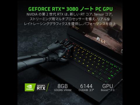 【BTO】標準モデル:72001834 03 デスクトップ・ノートPC BTO標準構成 14インチクラス