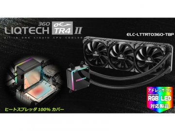 ELC-LTTRTO360-TBP 01 PCパーツ クーラー | FAN | 冷却関連 CPUクーラー