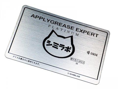 SMZ-CARD-PLT