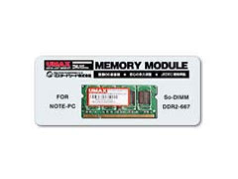 U-MAX S.O.DDR2-667 2GB SoDDR2-2G-667