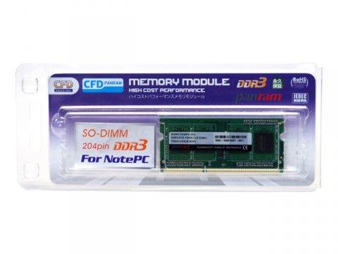 DDR3 S.O.DDR3-1333 2GB D3N1333PS-2G