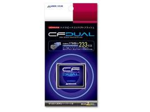 GreenHouse GH-CF16GD CompactFlash 16GB 01 モバイル フラッシュメモリー コンパクトフラッシュ