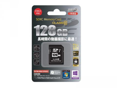 HIDISC SDXC 128GB HDSDXB128GCL10UIJP
