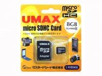 U-MAX Micro SDHC 8GB UM-MCSDHC-C10-8G