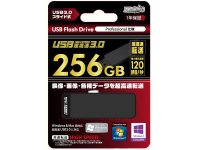 HIDISC USB Flash 256GB HDUF104S256G3