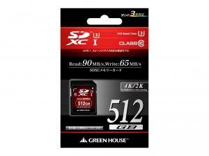 GH-SDXCUD512G