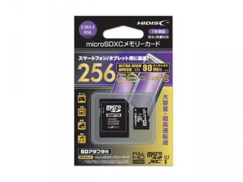 HIDISC MicroSD 256GB HDMCSDX256GCL10UIJP 01 モバイル フラッシュメモリー MicroSDXC