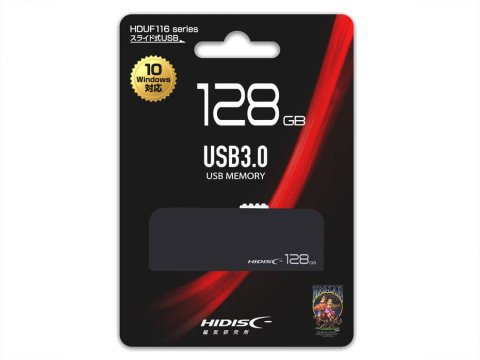 HIDISC USB Flash 128GB HDUF116S128G3 01 モバイル フラッシュメモリー USBメモリー