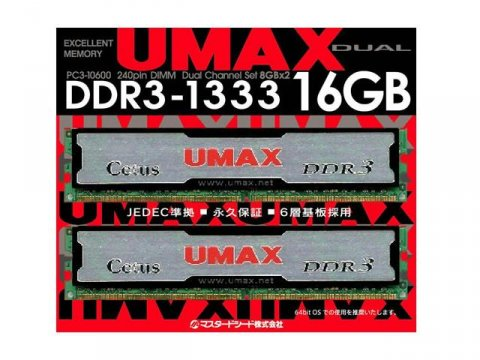 U-MAX DDR3-1333 8GBx2 DCDDR3-16GB-1333