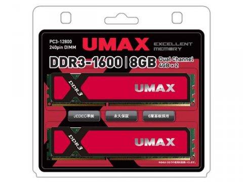 U-MAX DDR3-1600 4GBx2 DCDDR3-8GB-1600