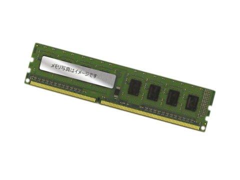 DDR3 PC3-12800(1600) 4GB Bulk