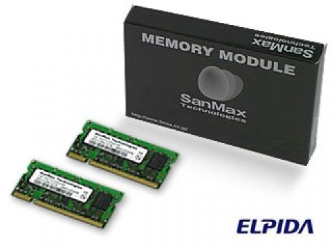 SMD-N2G46NP-8E-D DDR2SODIMM-800 1GB*2SET 01 PCパーツ SanMaxPC用メモリー ノート用