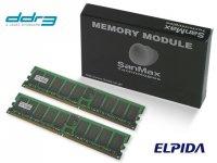 SMD-4G88WNP-6E-D DDR2-667 RegECC 2GB*2