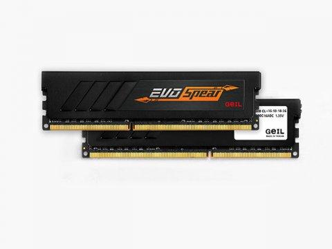 GSB416GB3000C16ADC