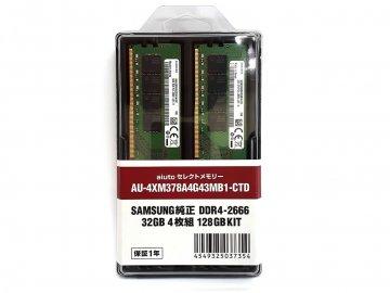 AU-4XM378A4G43MB1-CTD(4 x32GB)4枚組 01 PCパーツ PCメモリー デスクトップ用