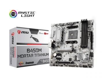 MSI B450M MORTAR TITANIUM 01 PCパーツ マザーボード | メインボード AMD用メインボード